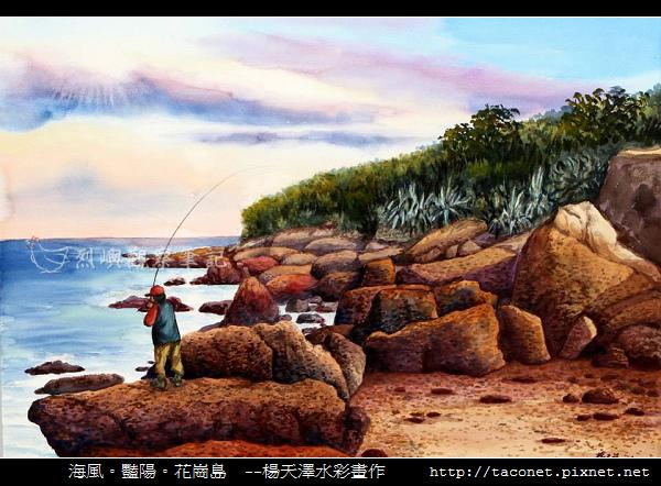 楊天澤_09.jpg