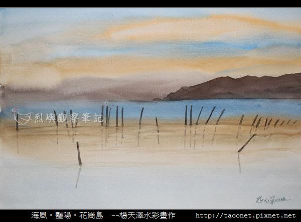 楊天澤_12.jpg