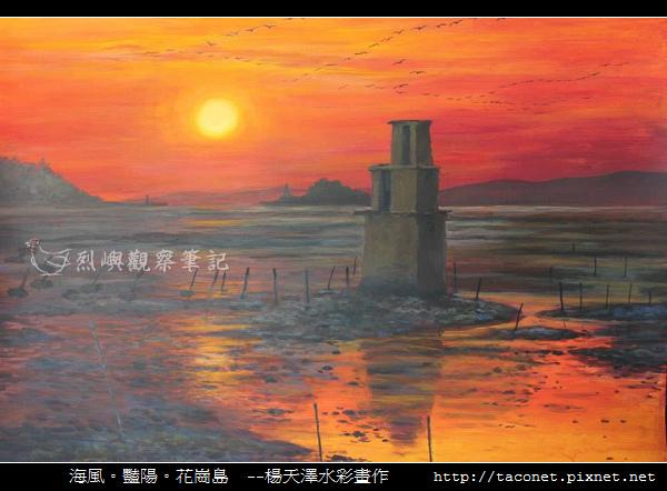 楊天澤_14.jpg