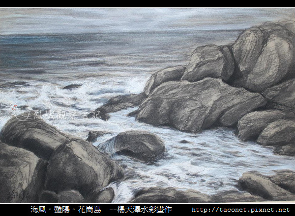楊天澤_18.jpg
