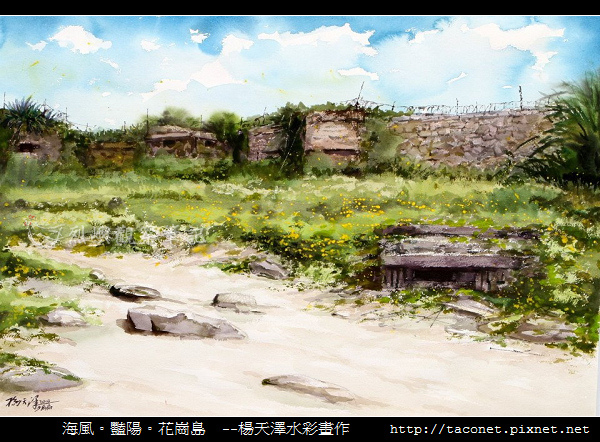 楊天澤_23.jpg