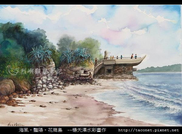 楊天澤_25.jpg