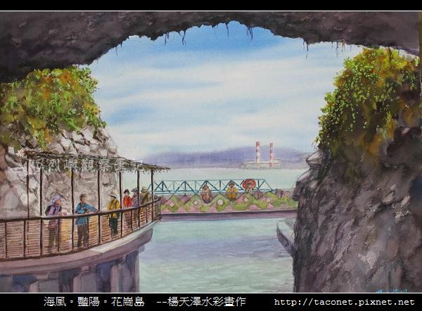 楊天澤_26.jpg