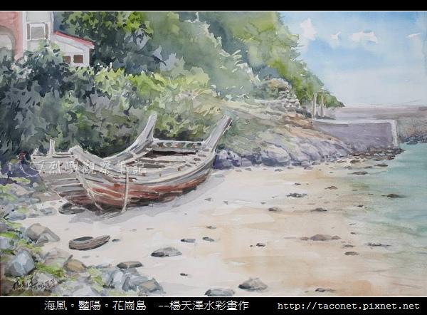 楊天澤_29.jpg