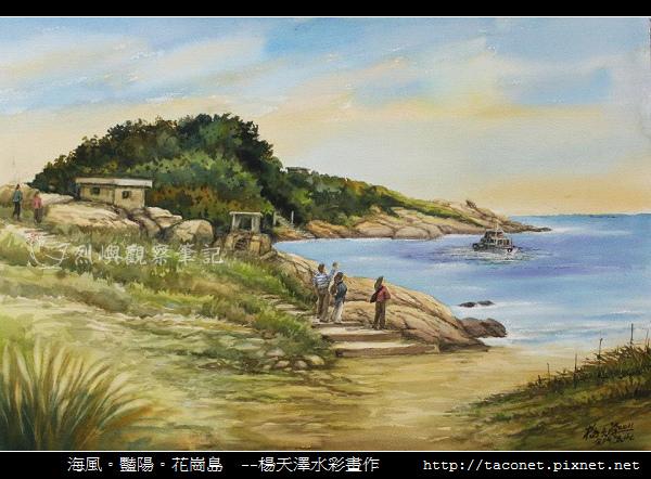 楊天澤_34.jpg