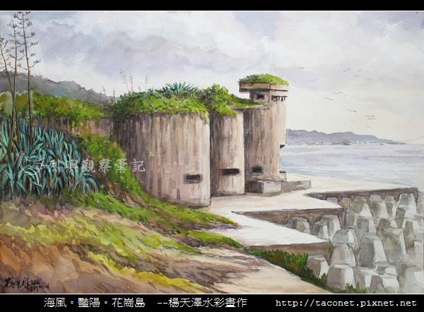 楊天澤_35.jpg