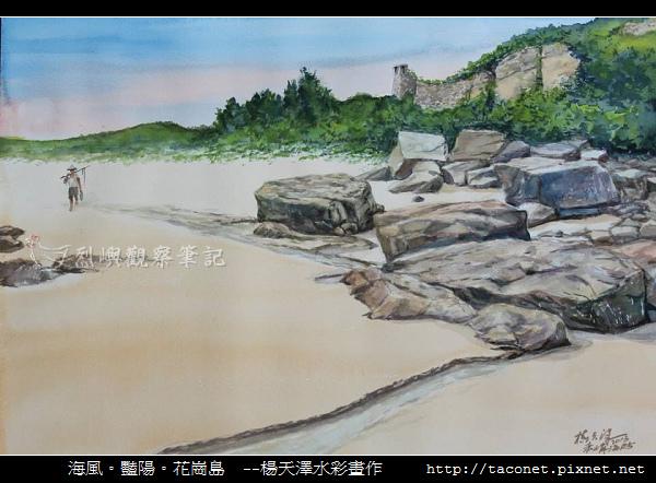 楊天澤_36.jpg