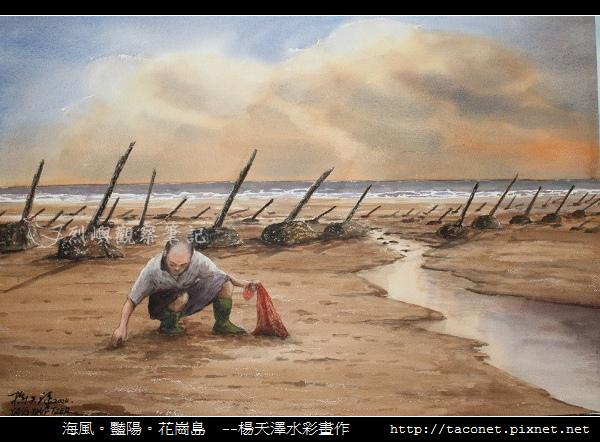 楊天澤_37.jpg