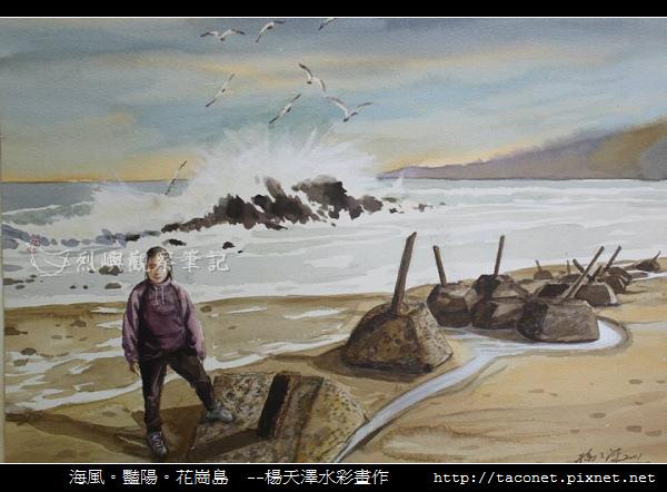 楊天澤_40.jpg