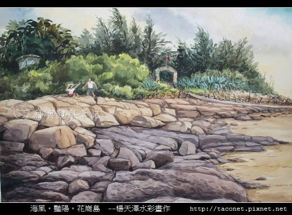 楊天澤_41.jpg