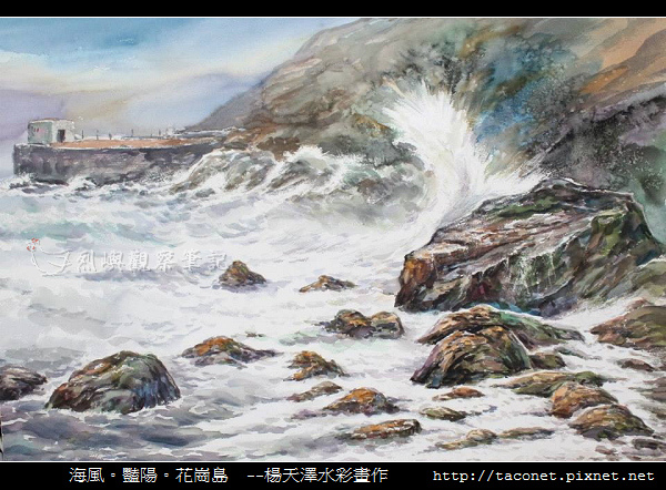 楊天澤_42.jpg
