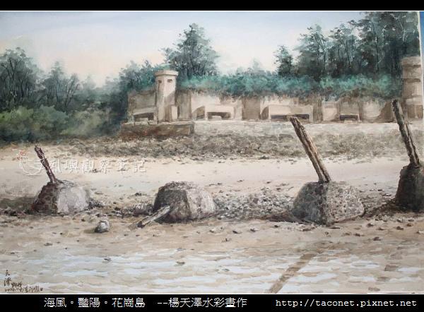 楊天澤_44.jpg