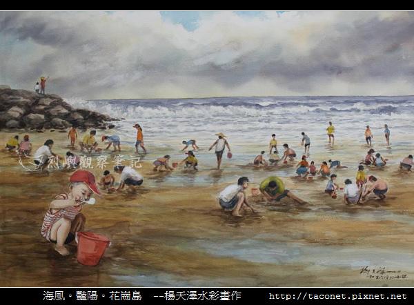 楊天澤_45.jpg