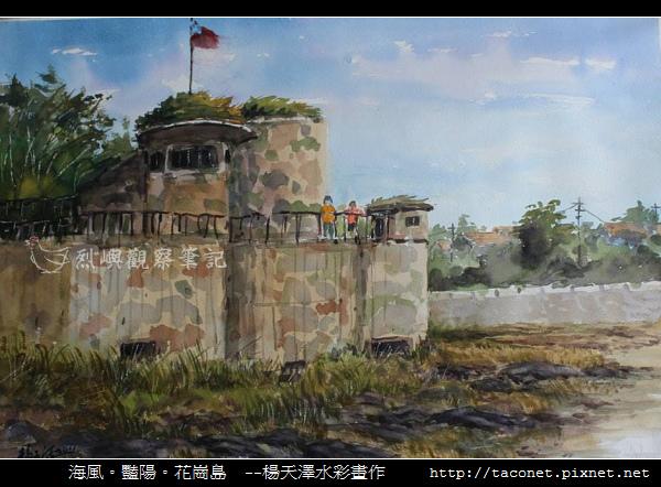 楊天澤_46.jpg