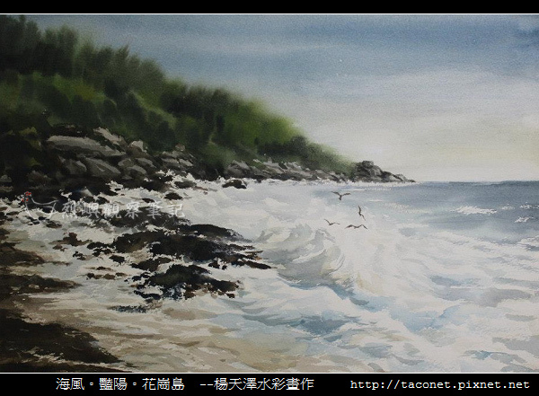 楊天澤_47.jpg
