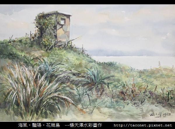 楊天澤_48.jpg