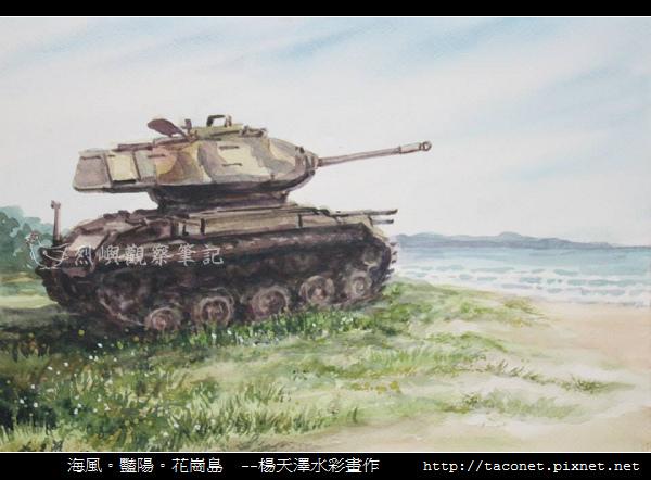 楊天澤_49.jpg