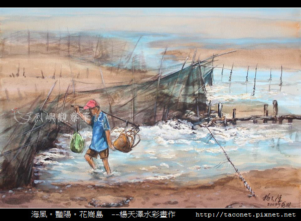楊天澤_50.jpg