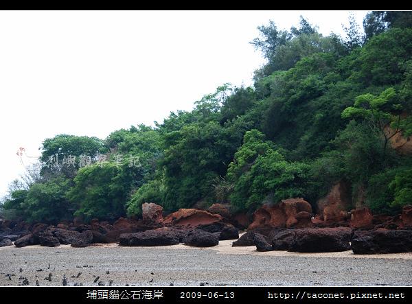 埔頭貓公石海岸-07.jpg