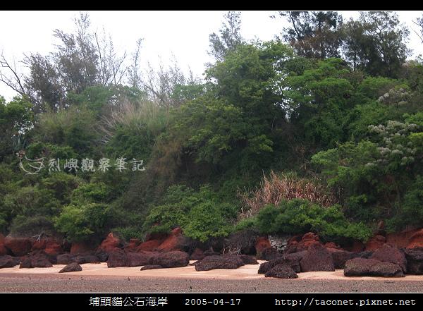 埔頭貓公石海岸-09.jpg