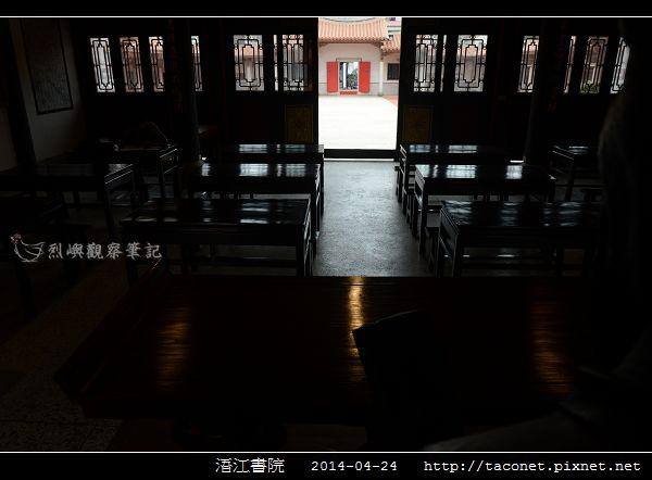 朱子祠_07.jpg