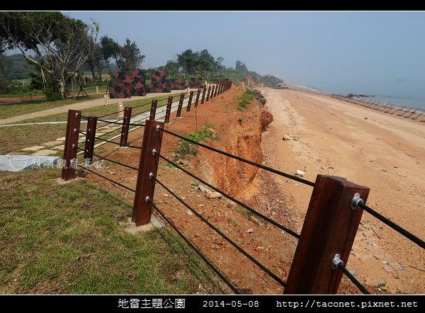 地雷主題公園_06.jpg