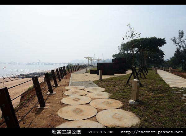 地雷主題公園_09.jpg