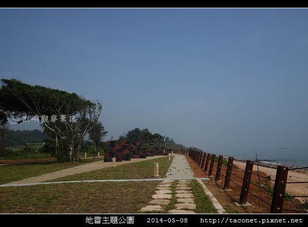 地雷主題公園_07.jpg