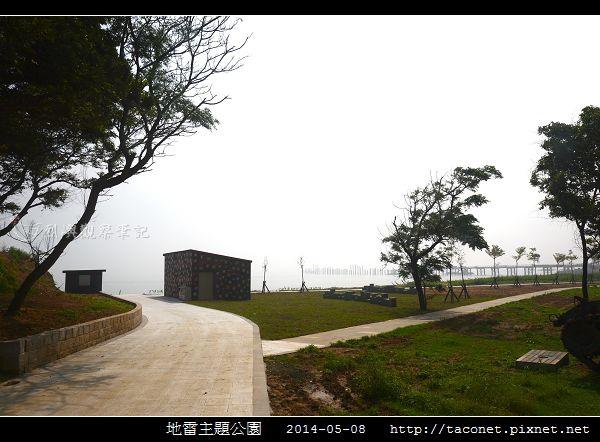 地雷主題公園_13.jpg
