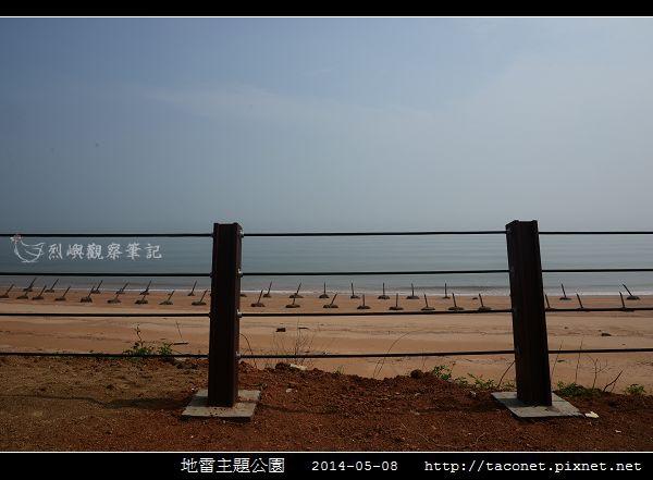 地雷主題公園_10.jpg