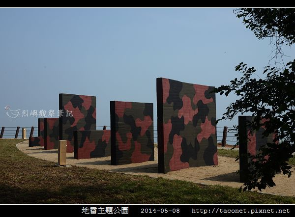 地雷主題公園_08.jpg