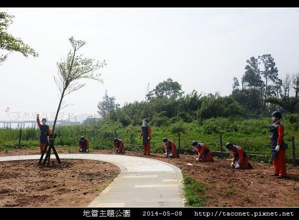 地雷主題公園_17.jpg