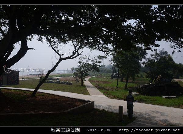 地雷主題公園_12.jpg