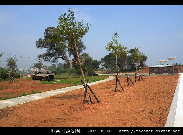 地雷主題公園_19.jpg