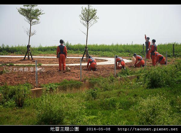 地雷主題公園_22.jpg