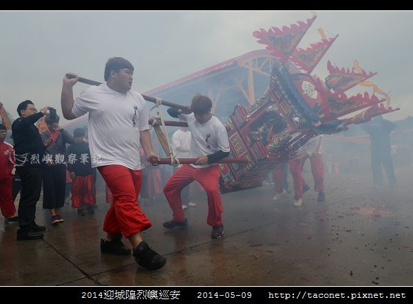 2014迎城隍烈嶼巡安_06.jpg