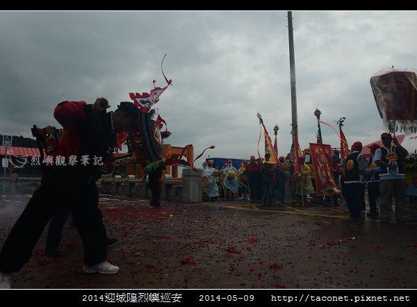 2014迎城隍烈嶼巡安_08.jpg
