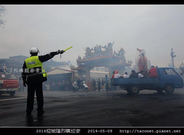 2014迎城隍烈嶼巡安_13.jpg