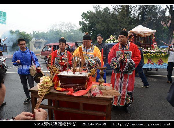 2014迎城隍烈嶼巡安_14.jpg