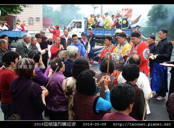 2014迎城隍烈嶼巡安_15.jpg