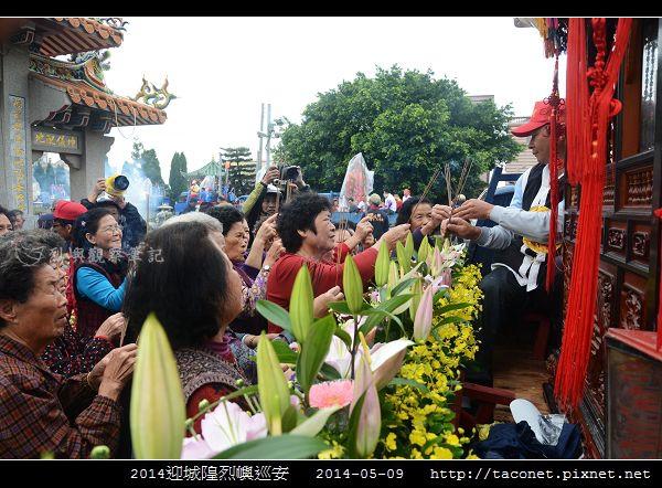 2014迎城隍烈嶼巡安_16.jpg