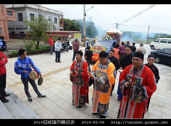 2014迎城隍烈嶼巡安_21.jpg