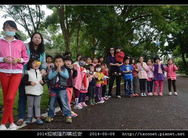 2014迎城隍烈嶼巡安_22.jpg