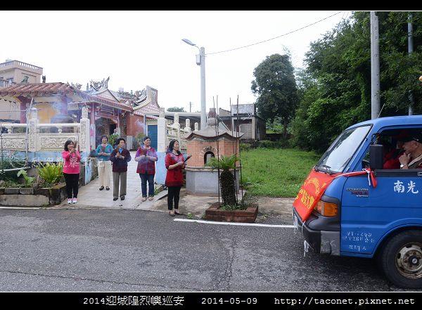 2014迎城隍烈嶼巡安_26.jpg