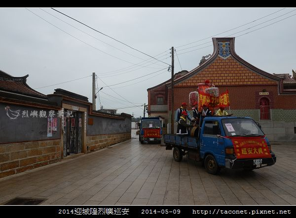 2014迎城隍烈嶼巡安_32.jpg