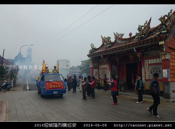 2014迎城隍烈嶼巡安_37.jpg