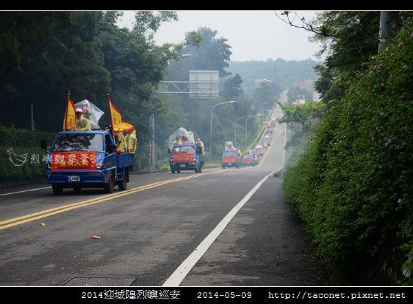 2014迎城隍烈嶼巡安_39.jpg