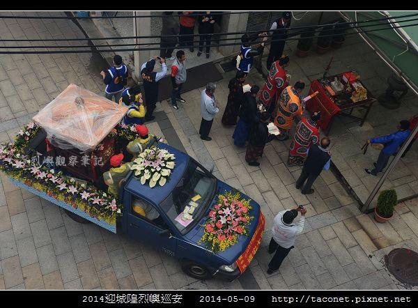 2014迎城隍烈嶼巡安_43.jpg