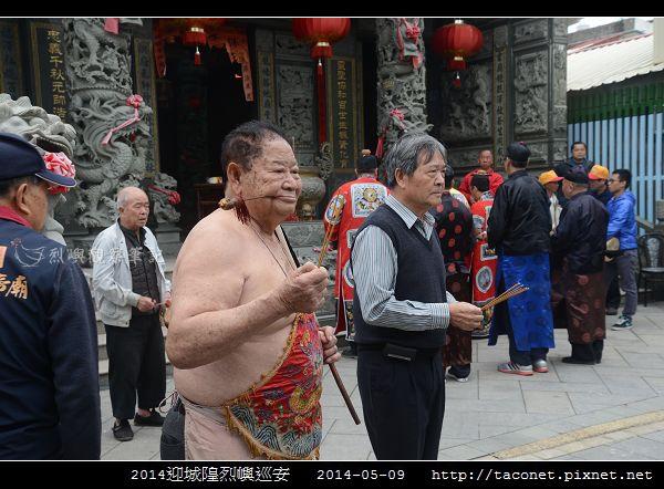 2014迎城隍烈嶼巡安_46.jpg
