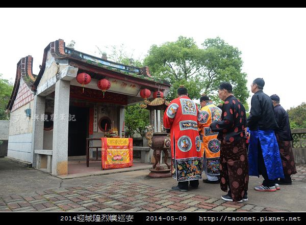 2014迎城隍烈嶼巡安_48.jpg